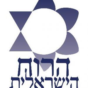 תכנית 'אחד על אחד' של הרוח הישראלית מחפשת מתנדבת לתפקיד  מאתגר, מעניין ומשמעותי !